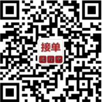 杭州在线接单请扫一扫添加微信各类水...