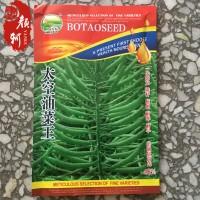 太空油菜王杂交高产秋播油菜种子矮杆抗倒耐寒抗病早熟德杂油德矮