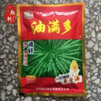 川油45油满多高产油菜籽种子杂交矮杆榨油观赏大田种植产量高